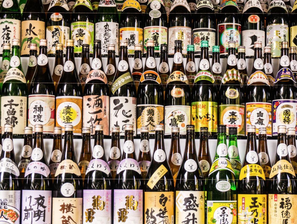 Tipos de Sake por región