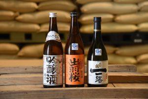 Sake de Yamagata