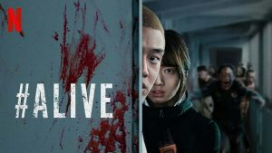 Películas de terror: #Vivo